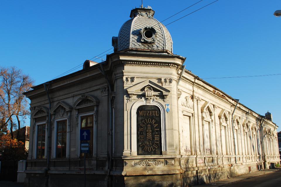 Singurul muzeu din țară al petrolului își așteaptă vizitatorii încă de la început de an